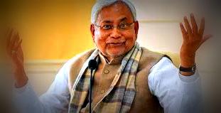 Government of Bihar Bans Sale of Pan Masala